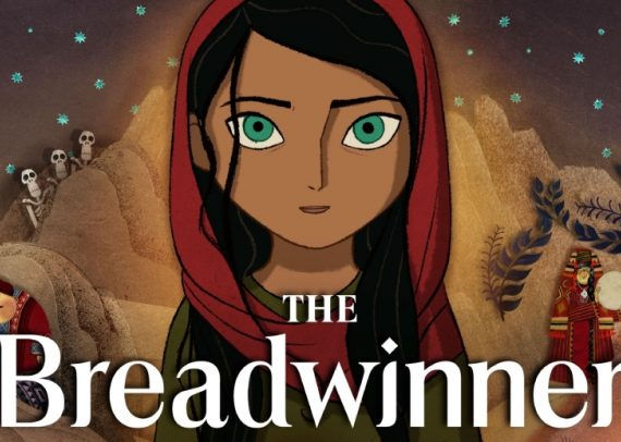 The Breadwinner Banner